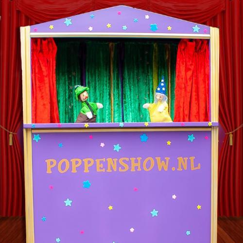 poppentheatervoorstelling